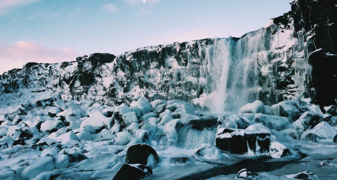oxararfoss iceland